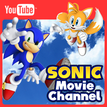 ソニック公式YouTubeチャンネル