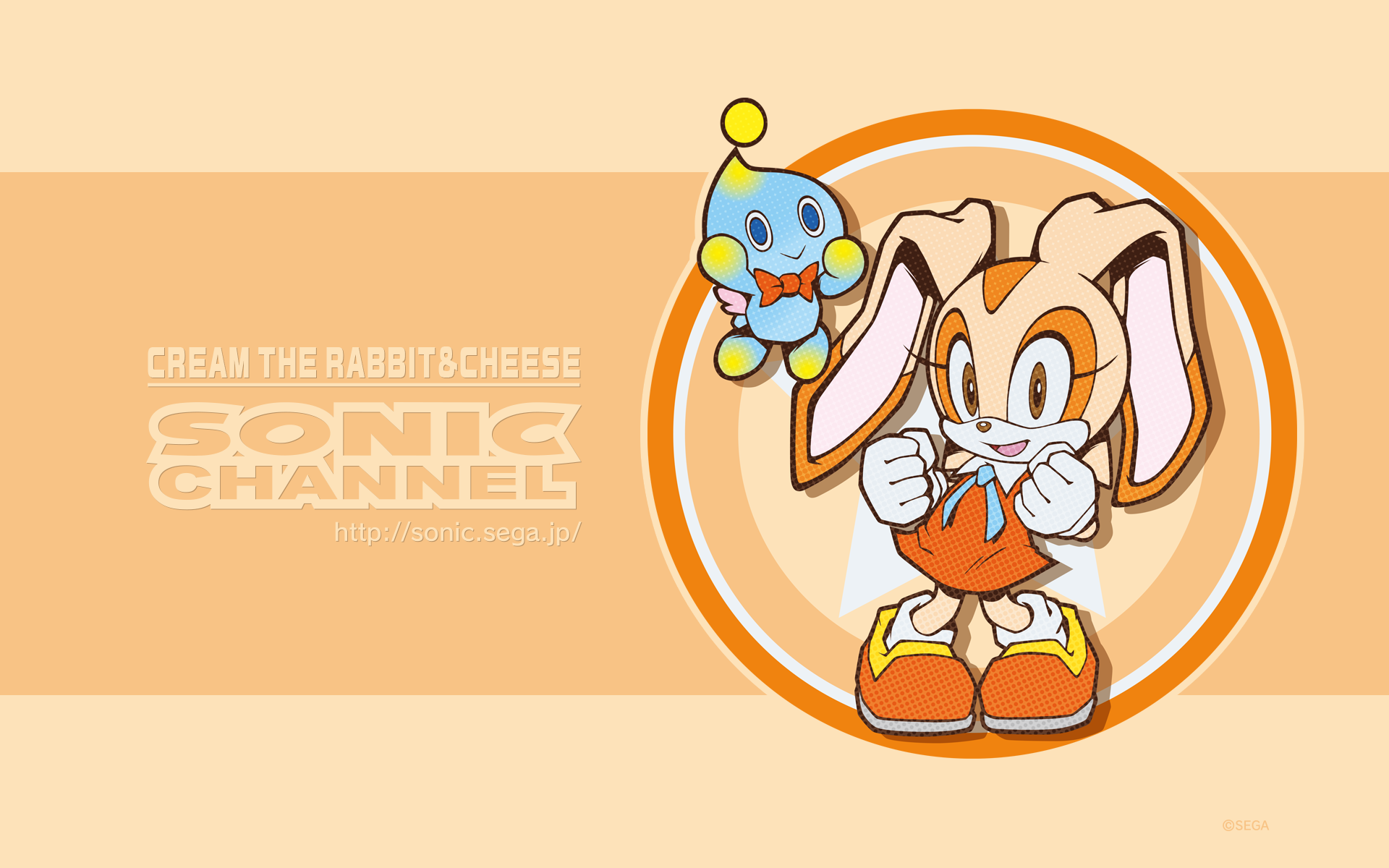 http://sonic.sega.jp/SonicChannel/enjoy/image/wallpaper_160_cream_10_pc.png
