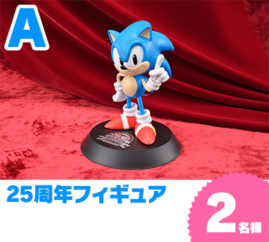 http://sonic.sega.jp/SonicChannel/topics/image/event_160623_01_01.jpg