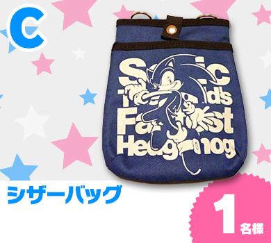 http://sonic.sega.jp/SonicChannel/topics/image/event_160623_01_03.jpg