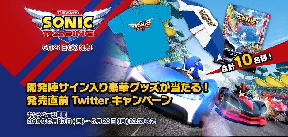 発売直前!Twitterプレゼントキャンペーン第4弾!