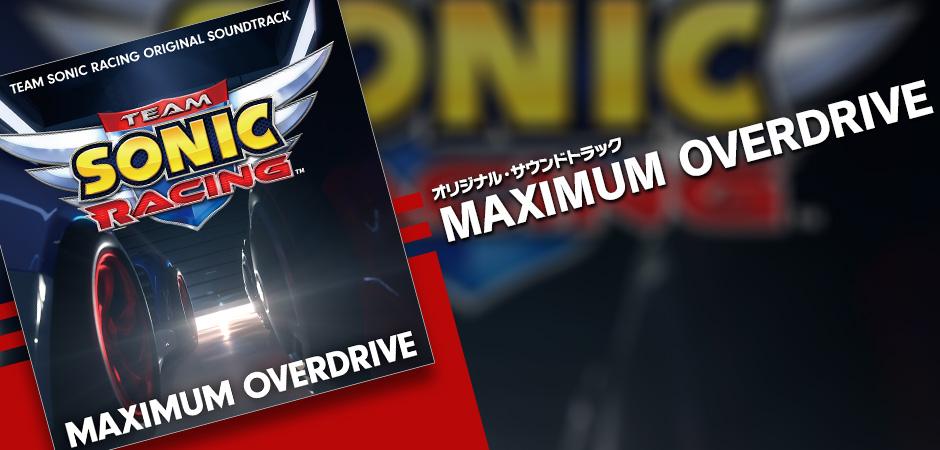オリジナル・サウンドトラック MAXIMUM OVERDRIVE