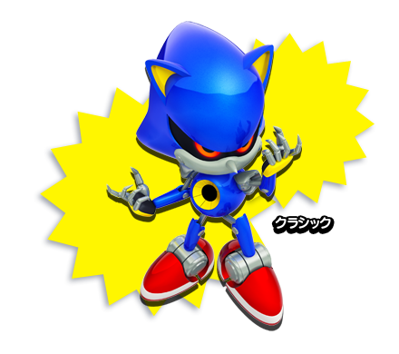 Sonic Generations Planet Wisp Red Ring
